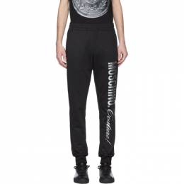 Moschino Black Couture Lounge Pants 0311 2029
