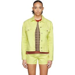 MSGM Yellow Denim Logo Jacket 2841MDH51T 207276