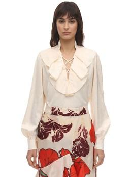 Рубашка Из Жаккарда С Оборками Johanna Ortiz 71IGO0011-RUNSVQ2