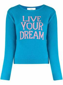 Alberta Ferretti джемпер Live Your Dream кроя слим J09421603