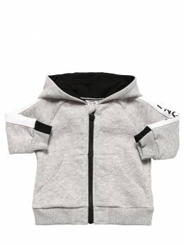 Zip-up Cotton Sweatshirt Hoodie Givenchy 71IOFM019-QTAx0