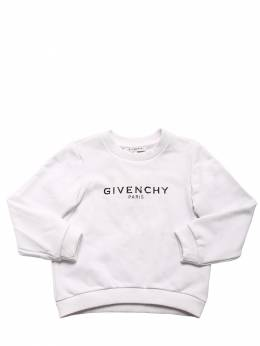 Logo Printed Cotton Blend Sweatshirt Givenchy 71IOFK102-MTBC0