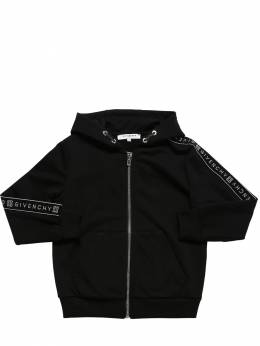 Zip-up Cotton Blend Sweatshirt Hoodie Givenchy 71IOFK035-MDlC0