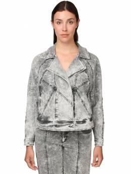 Куртка Из Хлопкового Денима Marina Rinaldi 71I51I006-MDY40