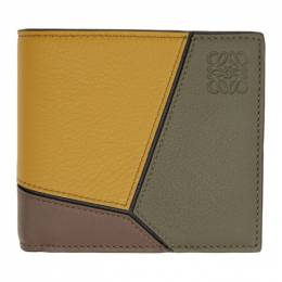 Loewe Green and Yellow Puzzle Coin Wallet 121.30L501