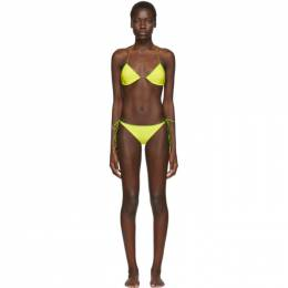 Oseree SSENSE Exclusive Green String Bikini BTS601