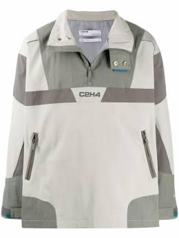 C2H4 куртка Post Human Era R001B008