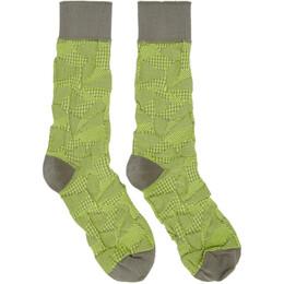 Issey Miyake Men Yellow Crush Socks ME06AI001