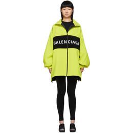 Balenciaga Yellow Wool Logo Zip-Up Jacket 571248-TGU08
