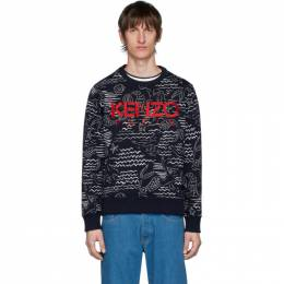 Kenzo Navy Mermaids Sweatshirt FA55SW1224ME