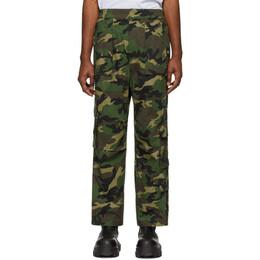 Juun.J Khaki Camouflage Cargo Pants JC0221P92H