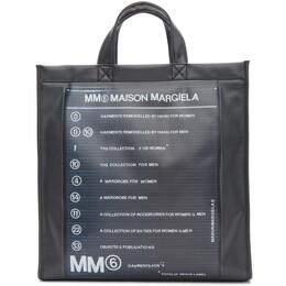 Mm6 Maison Margiela Black Logo Backpack Shopper Tote S54WC0060 PR184