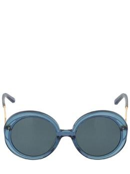 Round Acetate Sunglasses Chloe 71IXR1005-NDI00