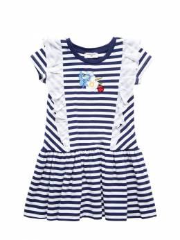 Платье Из Хлопкового Джерси В Полоску Monnalisa 71I90A012-OTk1Ng2