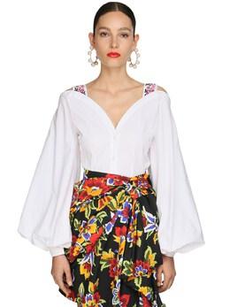 Рубашка Из Хлопкового Поплина Carolina Herrera 71IF4L018-V0hJVEUgTVVMVEk1