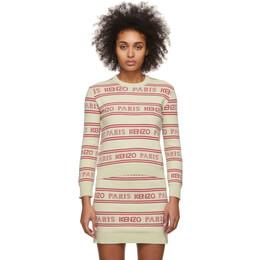 Kenzo Off-White All-Over Logo Sweater FA52PU506812
