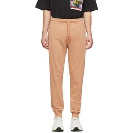 Dries Van Noten Beige French Terry Lounge Pants 21168-9611-300