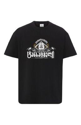 Хлопковая футболка Vetements USS197071/M