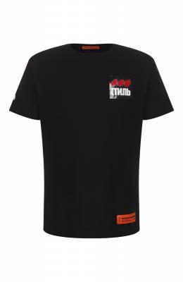 Хлопковая футболка Heron Preston HMAA004F197600040488