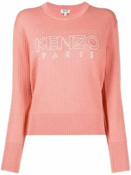 Kenzo фактурный свитер с логотипом FA52PU503809