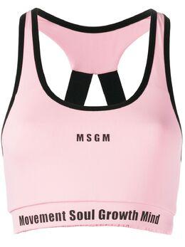 MSGM спортивный бюстгальтер с логотипом 2845MDT01207235