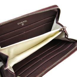 Chanel Metallic Pink Leather 2.55 Long Wallet 267009