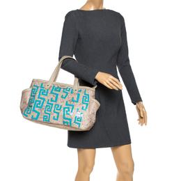 Versace Beige/Blue Borocco Heritage Print Diaper Bag 264359
