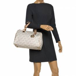 MICHAEL Michael Kors Ivory/Beige Signature Coated Canvas and Leather Grayson Boston Bag 263664