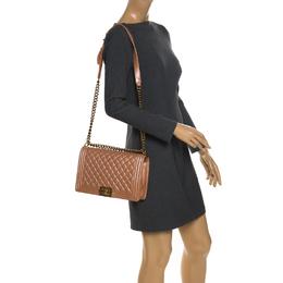 Chanel Metallic Peach Quilted Leather New Medium Boy Flap Bag