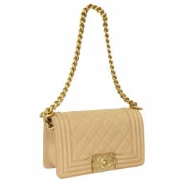 Chanel Beige Matelasse Leather Boy Bag 249490
