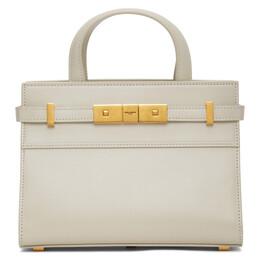 Saint Laurent White Nano Manhattan Bag 593741 02G0W
