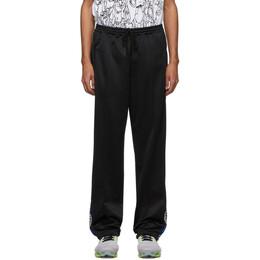 Perks And Mini Black Walk-In Lounge Pants 8391