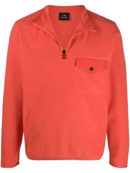 Ps by Paul Smith front zip fleece sweatshirt M2R893TA20781