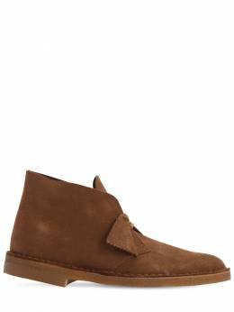 25mm Suede Desert Boots Clarks Originals 71IXU2002-Q09MQSBTVUVERQ2