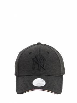 Iridescent 9forty Cap New Era 71IW84050-QkxL0