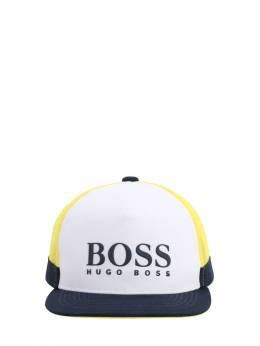 Logo Baseball Hat Hugo Boss 71IOFS050-ODQ50