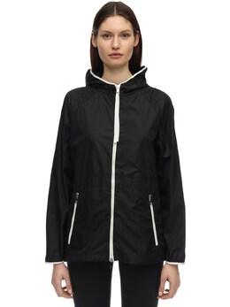 Куртка Из Нейлона Moncler 71IDOR008-OTk50