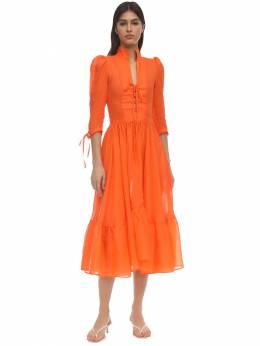 Платье Milagra Maryam Nassir Zadeh 71IDL0008-NTI5IE1BUklHT0xE0