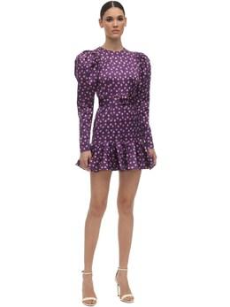 Платье Из Атласа С Принтом Rotate 71IAHY005-MTktMzIyMA2