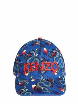Шапка Из Хлопкового Габардина Kenzo Kids 71I6TC076-NDQ1