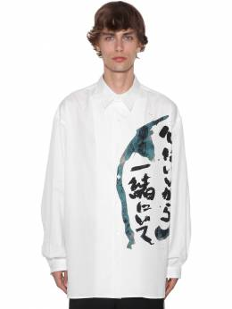 Рубашка Из Хлопка Поплин С Принтом Yohji Yamamoto 71I01V003-MQ2