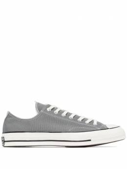 Converse Chuck Taylor low top sneakers 164951C