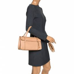 Cartier Beige Leather Cabochon Flap Shoulder Bag