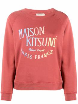 Maison Kitsune logo print crewneck sweatshirt EW00325KM0002