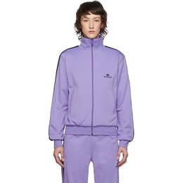 Balenciaga Purple French Terry Zip-Up Sweater 601166-TGV04