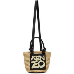 Kenzo Beige Mini Kopakabana Basket Bag FA52SA501B09