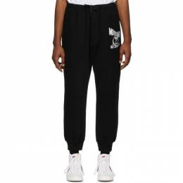 Moschino Black Reverse Double Question Mark Lounge Pants 0345 0230