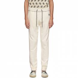 Kenzo Off-White Tiger Crest Jogger Lounge Pants FA55PA7144MD