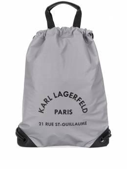 Karl Lagerfeld рюкзак Rue Saint Guillaume с кулиской 20KW201W3078