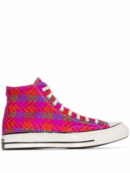 Converse Chuck Taylor woven high-top sneakers S35111